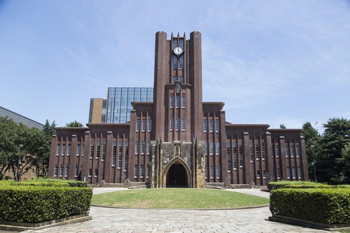 東京大学の入試傾向・対策【学部・科目別の傾向・対策も】