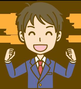 当塾塾生が英検準一級に合格しました!