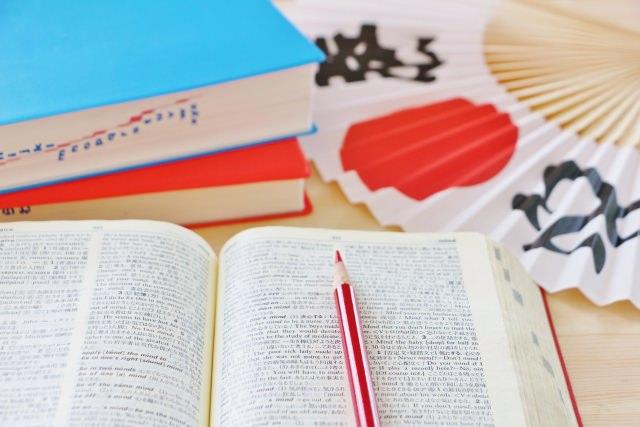 【受験生必見】中央大学の入試英語対策!偏差値やその他の試験科目は?