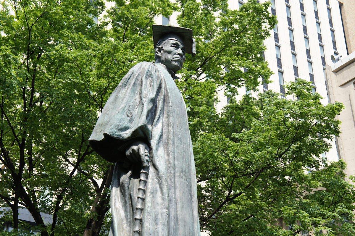 【受験生必見】早稲田大学・法学部入試英語の傾向と対策・勉強法