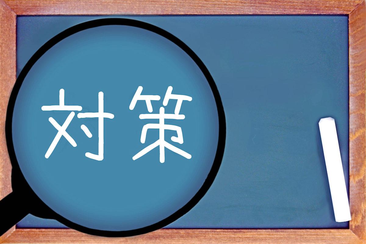 【受験生必見】早稲田大学・文学部入試の英語の傾向と対策・勉強法